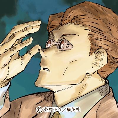 呪術廻戦・七海2